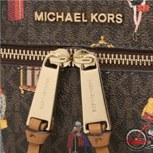 Mochila RHEA, Brown, de Michael Kors